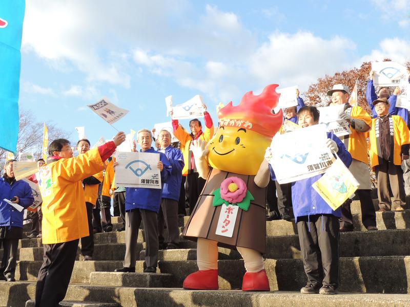 fukushima ekiden2