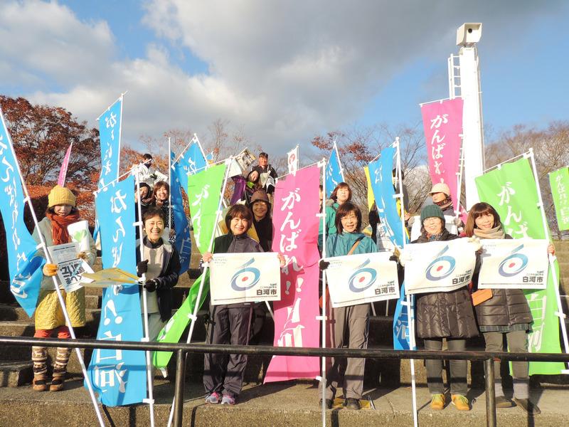 fukushima ekiden3
