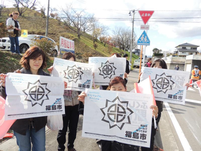 fukushima ekiden6