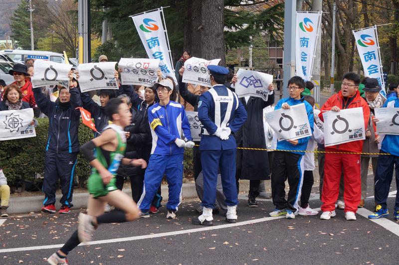 fukushima ekiden7