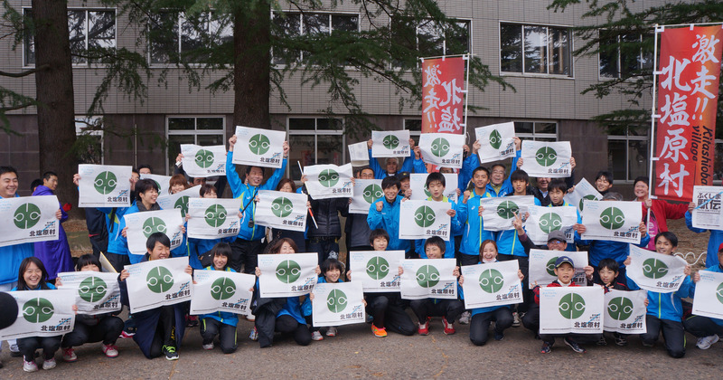 fukuoka ekiden8