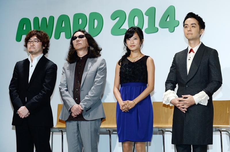 森川社長(左)とゲスト審査員