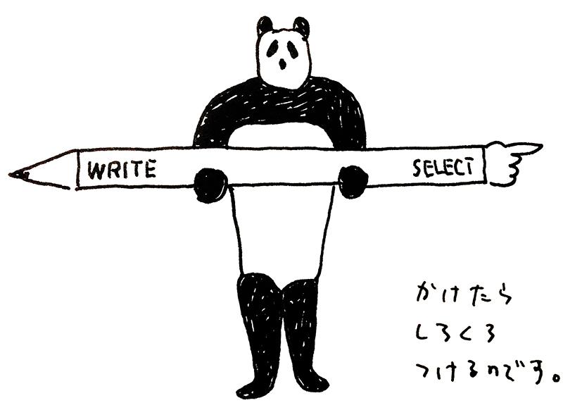 絵/堤裕紀(電通 第4CRプランニング局)