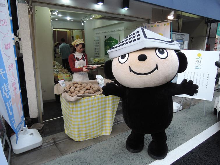 北海道新聞のキャラクター「ぶんちゃん」も店頭で応援した