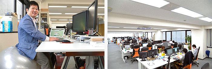 オープンな雰囲気の社内。デスクワークが多い社員のためにバランスボールなども用意されている。