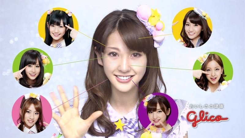 江崎グリコ「アイスの実」キャンペーン。AKB48のメンバーの顔を組み合わせた謎の新メンバー「江口愛実」が実在するか否かで話題に。国内外で高い評価を得た。