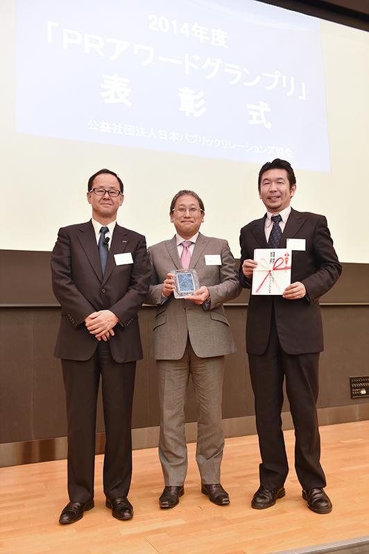 電通PR受賞1
