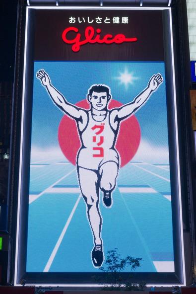大阪・ミナミのランドマーク「道頓堀グリコサイン」の6代目