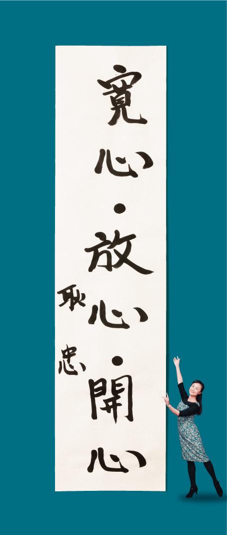 GengZhong_02