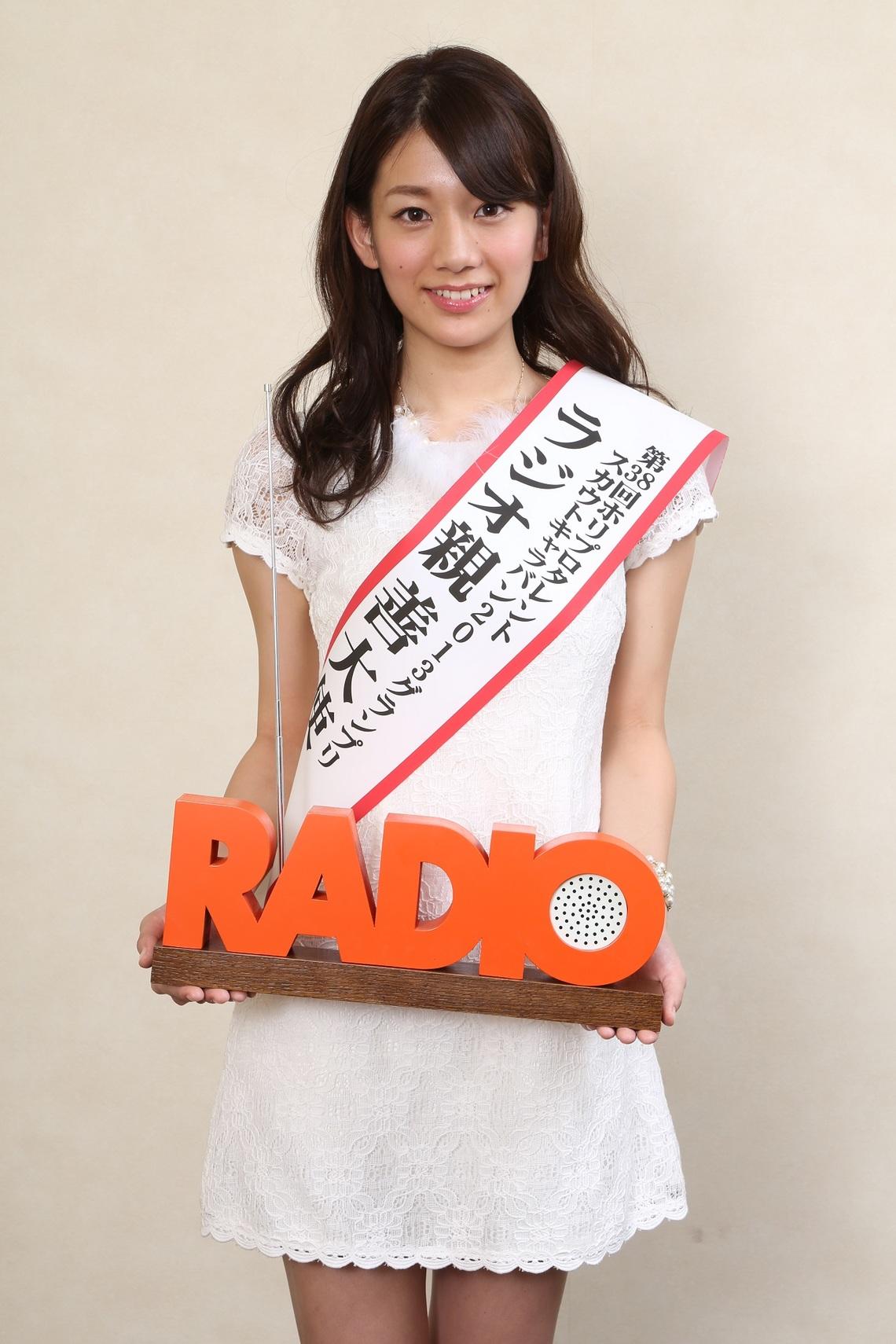 グランプリを受賞した佐藤美希さん(20歳)