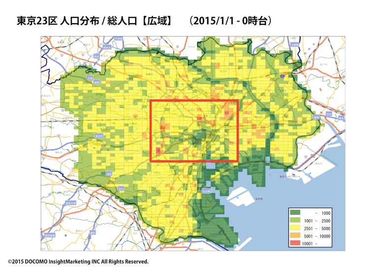 東京23区人口分布/総人口(広域)