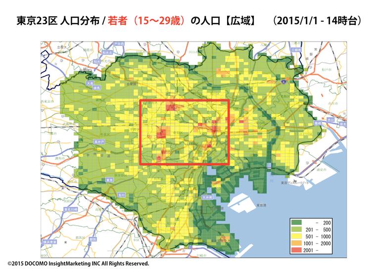 東京23区人口分布/若者(15~29歳)の人口(広域)