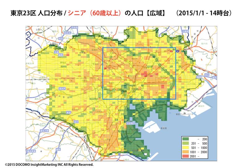 東京23区人口分布/シニア(60歳以上)の人口(広域)