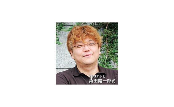 角田陽一郎×中村洋基×朴正義×澤本嘉光  「明日のテレビをつくる」会議!(後編)