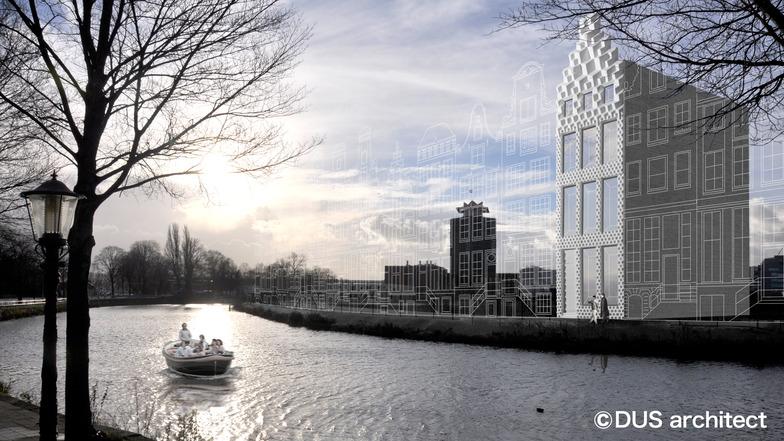 アムステルダム_3D