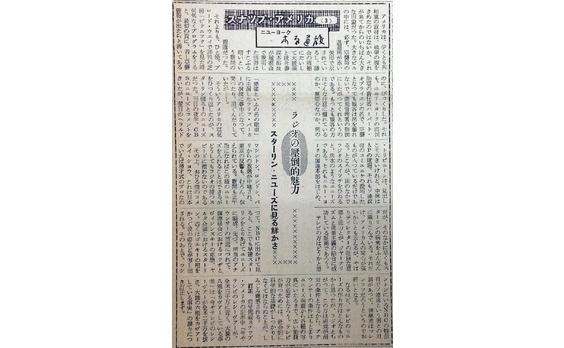 電通電波ビジネス黎明期の牽引者  木原通雄(5)