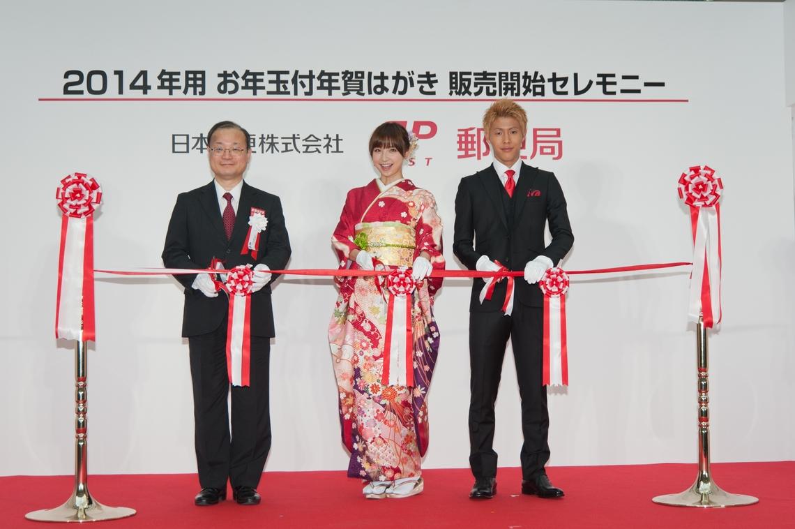 年賀イメージキャラクターであるタレントの篠田麻里子さんと、Jリーグ・セレッソ大阪の柿谷曜一朗選手