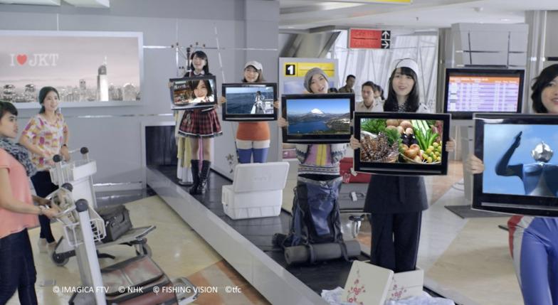 【スカパー!】 「WAKUWAKU JAPAN」テレビCM