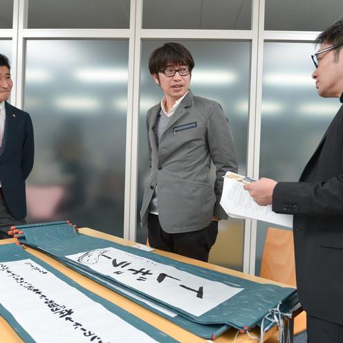 2020年に向けたこれからの日本:Discover Japan 高橋氏、電通総研南氏・倉成氏 鼎談後編