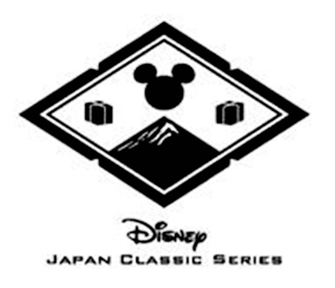 ディズニー<ジャパンクラシック>シリーズのロゴマーク