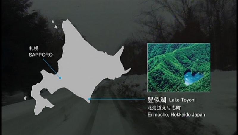 テレビCM「ハートレイク 初冬編」03