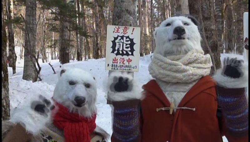 テレビCM「ハートレイク 初冬編」05