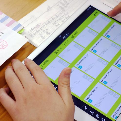 デジタル教育の未来とは?