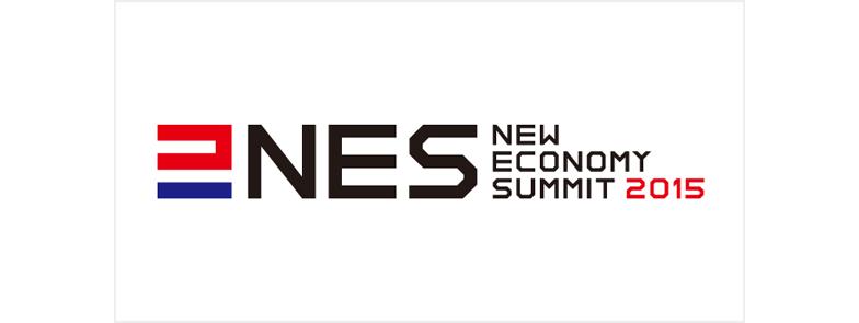 新経済サミット2015ロゴ