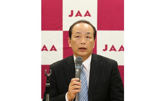 JAAが新たな広告賞「JAA広告賞 ~消費者が選んだ広告コンクール~」を発表