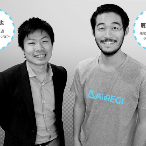 Airレジで生かされているUXデザインの考え方。  リクルートライフスタイル・ 鹿毛雄一郎氏インタビュー (前編)