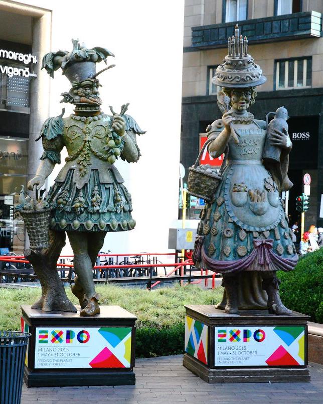 EXPO GATE(エキスポゲート)
